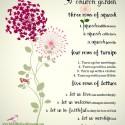 A Church Garden–Free Printable