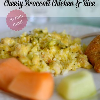 Cheesy-Broccoli-Chicken-and-Rice