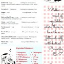 Free Printable–Easy Cooking Substitutions